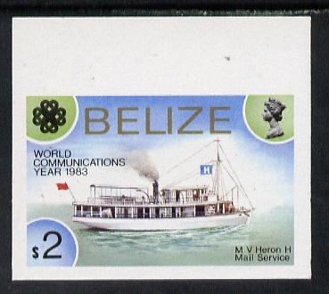 Belize 1983 World Communications $2 MV Heron Mail Ship in unmounted mint imperf marginal single (as SG 753)
