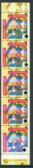 Thomond 1965 Football 4d (Diamond shaped) surcharged 2s6d World Cup 1966, unmounted mint strip of 5 with superb 21 mm shift of yellow