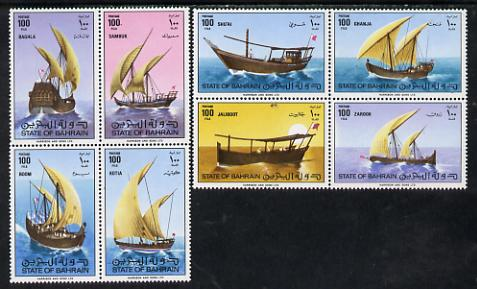 Bahrain 1979 Dhows set of 8 in unmounted mint se-tenant blocks (SG 258a)