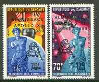 Dahomey 1969 First Man on the Moon (1st issue) surcharged set of 2 unmounted mint, SG 371-72*