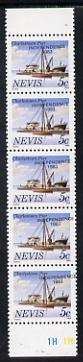 Nevis 1983 5c def (Charlestown Pier) unmounted mint vert strip of 5 with Independence opt obliquely misplaced (SG 109B)