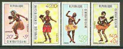 Central African Republic 1970 Traditional Dances set of 4 unmounted mint, SG 234-37*