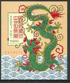 Poland 1999 China '99 Stamp Exhibition (Dragon) unmounted mint perf m/sheet