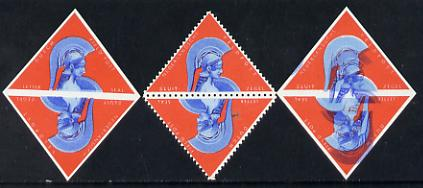 Netherlands 1942c Pallas Athene Field Post triangular letter seal (similar to 1936 Ultrecht University 6c) three unmounted mint proof pairs (perf, imperf & imperf with spectacular colour shift)