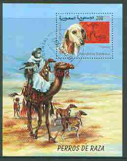 Sahara Republic 2000 Dogs perf m/sheet (Dog, Camel, Falcon and Cave drawing) fine cto used