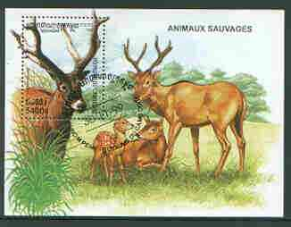 Cambodia 1999 Wild Animals perf m/sheet (Deer) very fine cyo used
