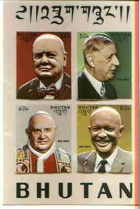 Bhutan 1972 Famous Men m/sheet (self-adhesive plastic moulded) containing Churchill, De Gaulle, the Pope & Eisenhower unmounted mint, Mi BL 50