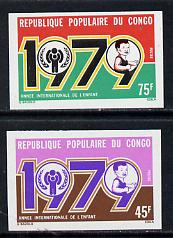 Congo 1979 Year of the Child imperf set of 2 from limited printing unmounted mint (as SG 666-7)