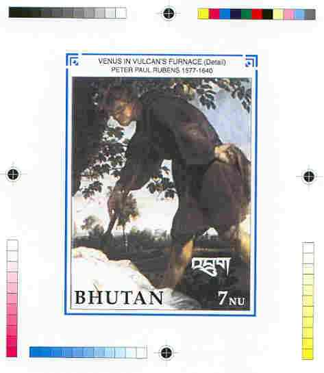 Bhutan 1991 Death Anniversary of Peter Paul Rubens Intermediate stage computer-generated artwork for 7nu value (Venus in Vulcan