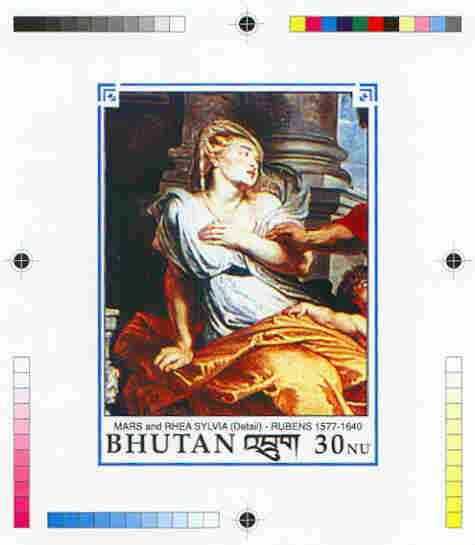 Bhutan 1991 Death Anniversary of Peter Paul Rubens Intermediate stage computer-generated artwork for 30nu value (Mars and Rhea Sylvia), magnificent item ex Government archives (98 x 135 mm) as Sc 991