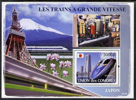 Comoro Islands 2009 Japanese Railways perf s/sheet unmounted mint, Michel BL443
