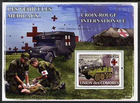 Comoro Islands 2009 Medical Transport perf s/sheet unmounted mint, Michel BL437