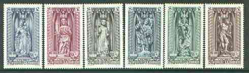 Austria 1969 Vienna Diocese (Statues) set of 6 unmounted mint, SG 1543-48