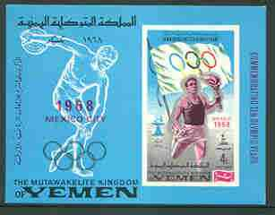 Yemen - Royalist 1968 Mexico Olympic 4b imperf m/sheet (carrying torch) with black inscription unmounted mint