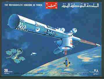 Yemen - Royalist 1969 History of Outer Space imperf m/sheet (28b Space Station) Mi BL 166B unmounted mint