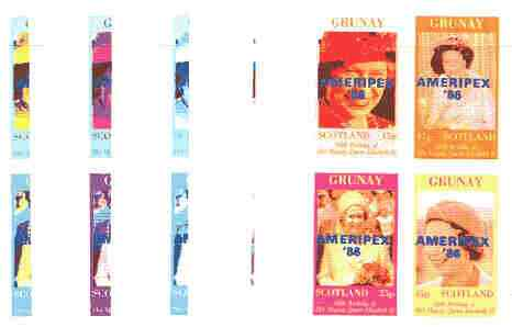 Grunay 1986 Queen's 60th Birthday imperf sheetlet containing 4 values with AMERIPEX opt in blue, set of 5 progressive proofs comprising single & various composite combinations (20 proofs) unmounted mint