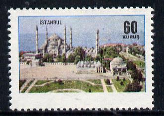 Turkey 1965 Istanbul 60k unmounted mint single with blue (Country name) omitted, as SG 2092*