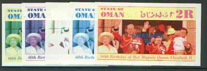 Oman 1986 Queen's 60th Birthday imperf souvenir sheet (2R value) with AMERIPEX opt in blue, set of 5 progressive proofs comprising single & various composite combinations unmounted mint