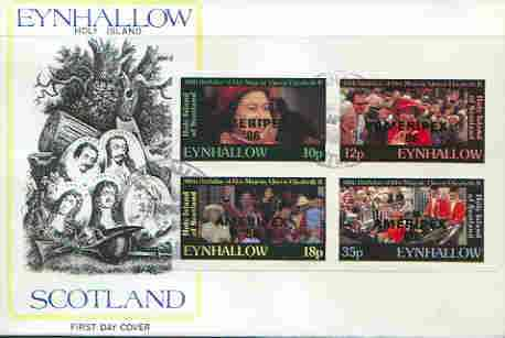 Eynhallow 1986 Queen's 60th Birthday imperf set of 4 (10p, 12p, 18p & 35p) opt'd AMERIPEX '86 in black on cover with first day cancel