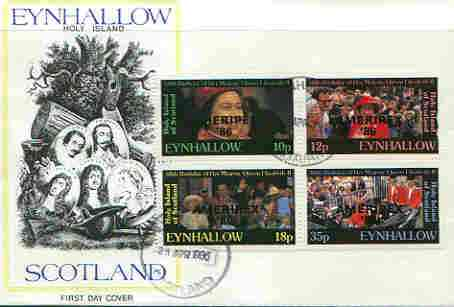 Eynhallow 1986 Queen's 60th Birthday perf set of 4 (10p, 12p, 18p & 35p) opt'd AMERIPEX '86 in black on cover with first day cancel