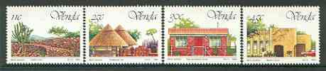 Venda 1985 Fifth Anniversary of Independence (Housing) set of 4 unmounted mint, SG 99-102*