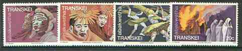 Transkei 1979 Coming of Age Ceremony set of 4 unmounted mint, SG 48-51