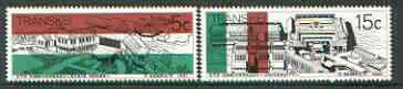 Transkei 1981 Fifth Anniversary of Independence set of 2 unmounted mint, SG 97-98