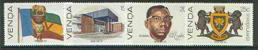 Venda 1979 Independence set of 4 unmounted mint, SG 1-4
