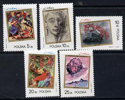 Poland 1985 Witkiewicz set of 5 unmounted mint, SG 3020-4