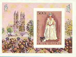 Upper Volta 1977 Silver Jubilee 500f imperf m/sheet from restricted printing unmounted mint, as SG MS 450, Mi BL 46B