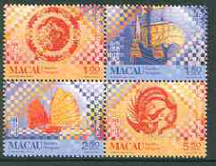 Macao 1998 Tiles from Macao Airport se-tenant set of 4 unmounted mint, SG 1076-79