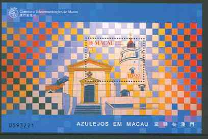 Macao 1998 Tiles from Macao Airport m/sheet (Lighthouse) unmounted mint SG MS 1080