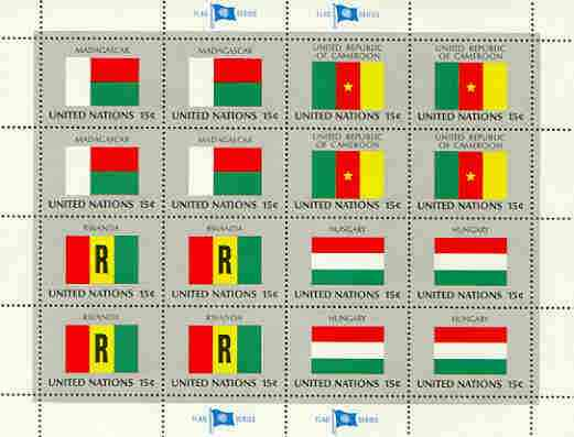 United Nations (NY) 1980 Flags of Member Nations #1 sheetlet of 16 containing flags of Cameroun, Hungary, Madagascar & Rwanda each in blocks of 4 unmounted mint, SG 341a