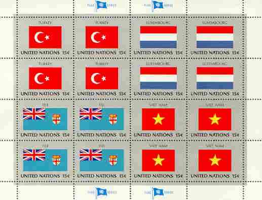 United Nations (NY) 1980 Flags of Member Nations #1 sheetlet of 16 containing flags of Fiji, luxembourg, Turkey & Vietnam each in blocks of 4 unmounted mint, SG 349a
