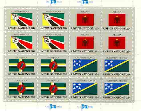 United Nations (NY) 1982 Flags of Member Nations #3 sheetlet of 16 containing flags of Mozambique, Albania, Dominica & Solomon Islands each in blocks of 4 unmounted mint, SG 390a