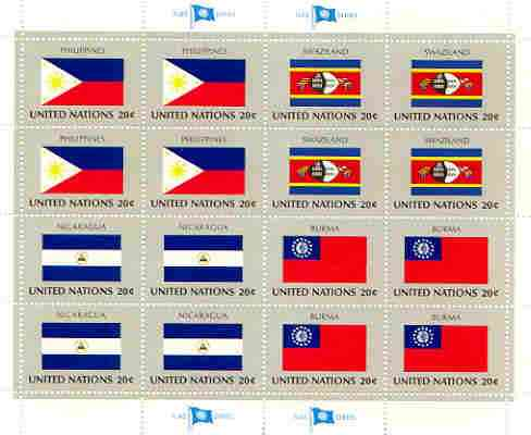 United Nations (NY) 1982 Flags of Member Nations #3 sheetlet of 16 containing flags of Philippines, Swaziland, Nicaragua & Burma each in blocks of 4 unmounted mint, SG 394a