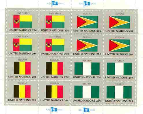 United Nations (NY) 1982 Flags of Member Nations #3 sheetlet of 16 containing flags of Cape Verde, Guyana, Belgium & Nigeria each in blocks of 4 unmounted mint, SG 398a