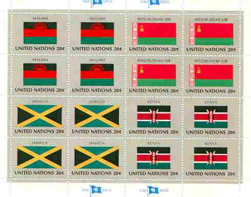 United Nations (NY) 1983 Flags of Member Nations #4 sheetlet of 16 containing flags of Malawi, Byelorussian SSR, Jamaica & Kenya each in blocks of 4 unmounted mint, SG 415a