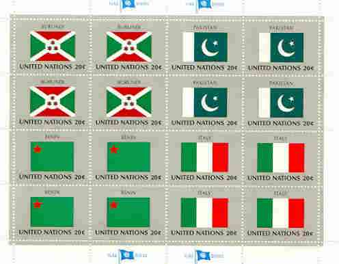 United Nations (NY) 1984 Flags of Member Nations #5 sheetlet of 16 containing flags of Burundi, Pakistan, Benin & Italy each in blocks of 4 unmounted mint, SG 437a