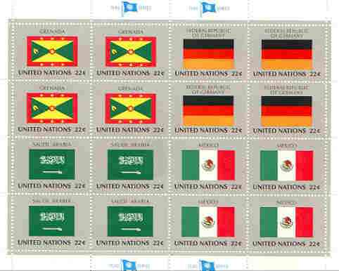 United Nations (NY) 1985 Flags of Member Nations #6 sheetlet of 16 containing flags of Grenada, Germany (Fed Rep), Saudi Arabia & Mexico each in blocks of 4 unmounted mint, SG 462a