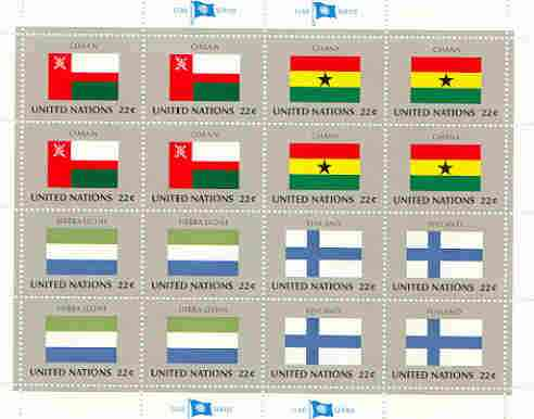 United Nations (NY) 1985 Flags of Member Nations #6 sheetlet of 16 containing flags of Oman, Ghana, Sierra Leone & Finland each in blocks of 4 unmounted mint, SG 470a