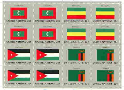 United Nations (NY) 1986 Flags of Member Nations #7 sheetlet of 16 containing flags of Maldives, Ethiopia, Jordan & Zambia each in blocks of 4 unmounted mint, SG 493a