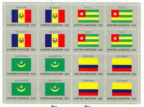 United Nations (NY) 1986 Flags of Member Nations #7 sheetlet of 16 containing flags of Rumania, Togo, Mauritania & Colombia each in blocks of 4 unmounted mint, SG 501a