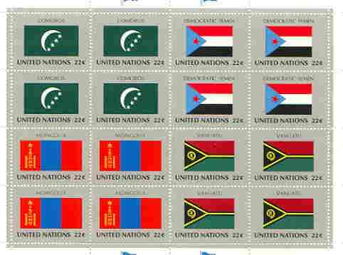 United Nations (NY) 1987 Flags of Member Nations #8 sheetlet of 16 containing flags of Comoro Is, Yemen, Mongolia & Vanuatu each in blocks of 4 unmounted mint, SG 511a