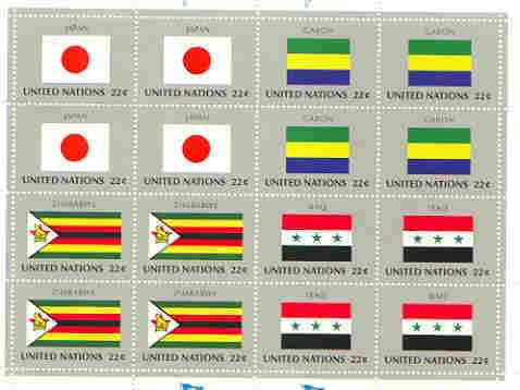United Nations (NY) 1987 Flags of Member Nations #8 sheetlet of 16 containing flags of Japan, Gabon, Zimbabwe & Iraq each in blocks of 4 unmounted mint, SG 515a