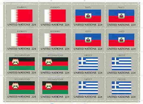 United Nations (NY) 1987 Flags of Member Nations #8 sheetlet of 16 containing flags of Bahrain, Haiti, Afghanistan & Greece each in blocks of 4 unmounted mint, SG 523a