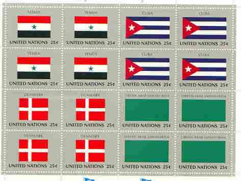 United Nations (NY) 1988 Flags of Member Nations #9 sheetlet of 16 containing flags of Yemen, Cuba, Denmark & Libya each in blocks of 4 unmounted mint, SG 544a