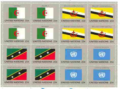 United Nations (NY) 1989 Flags of Member Nations #10 sheetlet of 16 containing flags of Algeria, Brunei, St Kitts Nevis & United Nations each in blocks of 4 unmounted mint, SG 570a