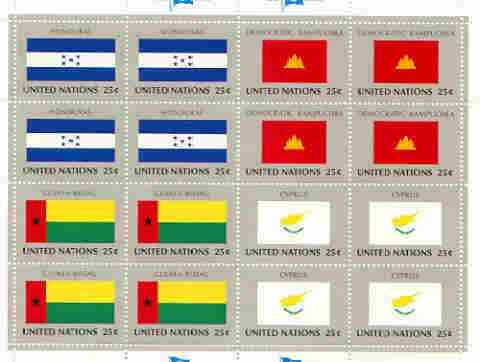 United Nations (NY) 1989 Flags of Member Nations #10 sheetlet of 16 containing flags of Honduras, Kampuchea, Guinea - Bissau & Cyprus each in blocks of 4 unmounted mint, SG 574a