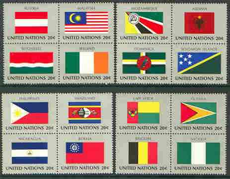United Nations (NY) 1982 Flags of Member Nations #3 complete set of 16 unmounted mint, SG 383-98